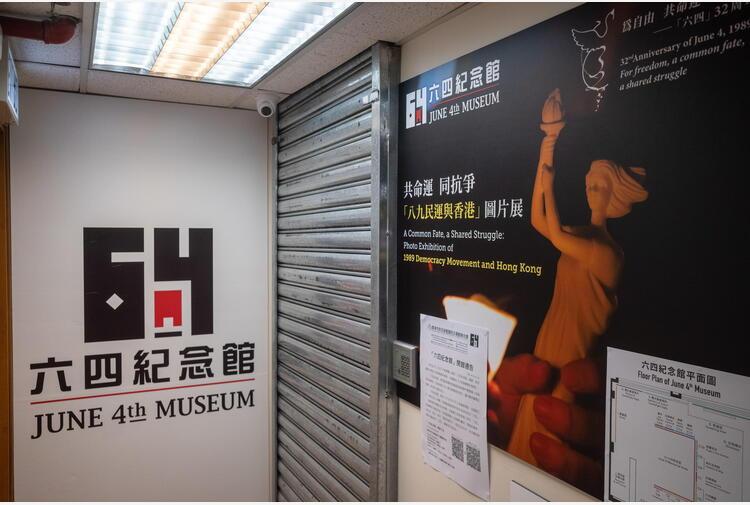 Tienanmen: Hong Kong riapre online museo dedicato a vittime