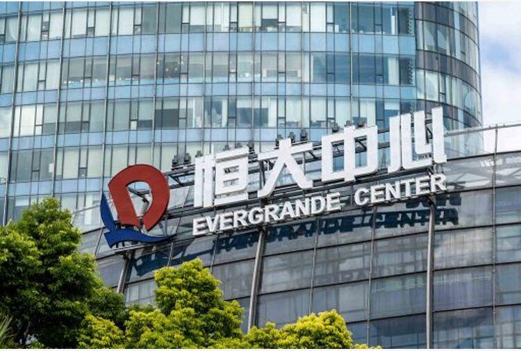 Crisi Evergrande: potrebbe diventare la Lehman Brothers cinese